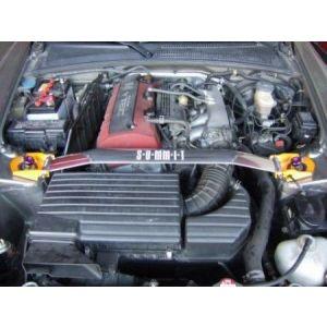Summit Avant Barre Anti-Rapprochement Orange Aluminium Honda S2000-42003