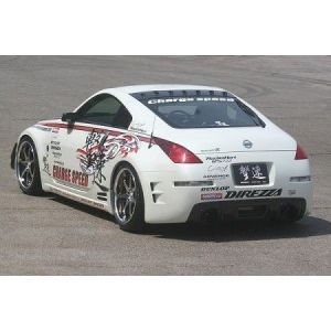 Chargespeed Arrière Pare-Choc Type 1 Polyester Nissan 350Z-34656