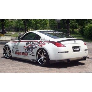 Chargespeed Jupes Laterales Bottom Line Polyester Nissan 350Z-34658