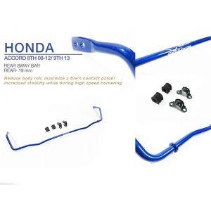 Hardrace Arrière Barre stabilisatrice Bleu 19mm Acier Inoxydable Honda Accord,Accord Aero Deck-66551