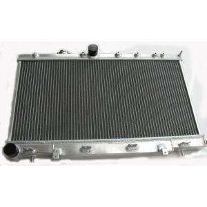 QSP Radiateur Argent Aluminium Subaru Impreza-80194